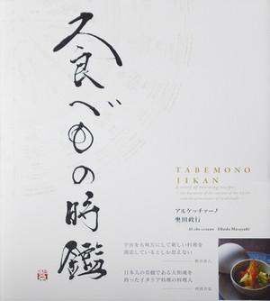 P22_09chihousousei_b_4c_2