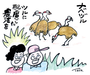 P32_10satoyama_4c