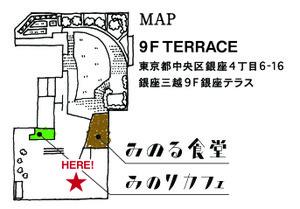 Ginza_map_0419